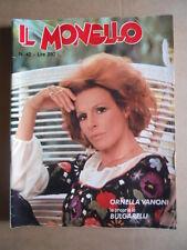 IL MONELLO n°42 1974 Ornella Vanoni - Inserto Giacomo Bulgarelli  [G424]