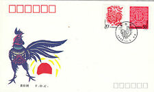 "CHINA, 1993, ""YEAR OF COCK"" STAMP SET ON FDC. FRESH CONDTITION"