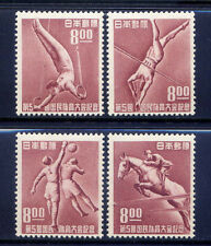 JAPAN Sc#505-8 Singles 1950 5th National Athletic Meet MLH