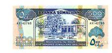 Somaliland ... P-6b ... 50   Shillings ... 1996 ... *UNC*