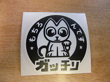 JDM Kitty sticker - 75mm - black + white decal