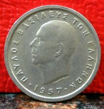 Very Nice Better Date 1957 Second Yr. 1 Drachma Type Coin from Greece KM# 81