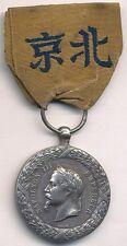 """- Médaille de Chine 1860 par """"BARRE-"""