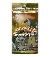 Pokemon Japanese NEO 2 Discovery Booster Pack From Box