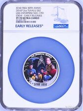 2016 Star Trek 50th Ann U.S.S. Enterprise NCC-1701 Crew 2oz Silver Coin NGC PF70