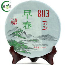 357g 2015yr Xia Guan Early Spring 8113 Sheng Tie Bing Raw Green Puerh Tea Cake