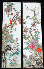 "PAIR 20CT CHINESE LG PORCELAIN PLAQUES ENAMEL PAINTED ""FLORAL & BUTTERFLY"" Lanai"