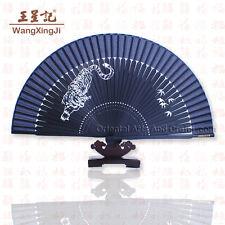 Asian Craft Chinese Hand Held Fan Bamboo Silk Tiger Feng Shui Zen Art Home Decor