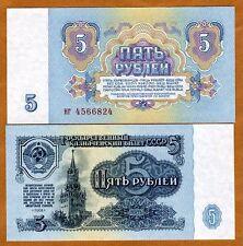 Russia / USSR, 5 rubles, 1961, P-224, XF-aUNC -  Kremlin