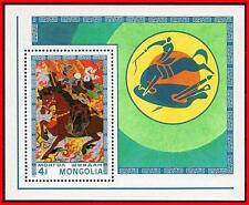 MONGOLIA = HORSES in PAINTINGS  S/Sheet MNH  ANIMALS