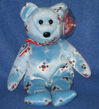 TY KOREA the BEAR BEANIE BABY - MINT with MINT TAGS