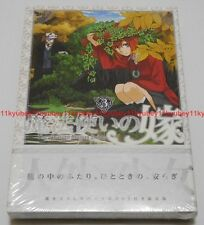 New The Ancient Magus' Bride Vol.3 Limited Edition Manga w/Rubber Mascot Japan