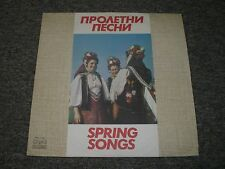 Пролетни Песни~Spring Songs~Bulgarian Folk Compilation~Balkanton BHA 11300
