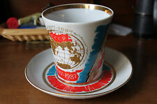 Tazza CCCP 1917-1987 Commemorativa, bordo in oro, vintage collectable mug