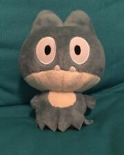 Pokemon Center Japan MUNCHLAX Pokedoll Plush Original 2005