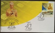 M'sia FDC 40-year reign HRH Sultan of Pahang 23.12.2014