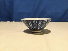 Blue & White Japanese Rice or Soup Bowl