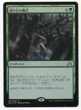 MTG Japanese Foil Cryptolith Rite Shadows Over Innistrad NM