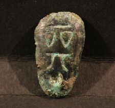 CHINE NEZ DE FOURMI TETE DE FANTOME (-400 -220) CHINA ANT NOSE GHOST FACE MONEY