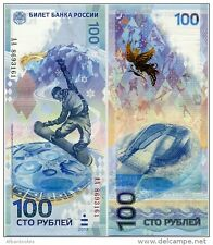 Russia - 100 Roubles - Sochi Winter Olympics - Special commemorative note