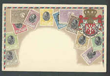 Ca 1907 Serbia 1905 Stamp Set Portrayed On Mint Card W/Coat Of Arms