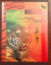Canada Stamps 1998 Year of The Tiger Pack