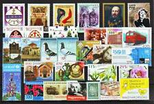 HUNGARY  2015. Complete year unit, 29 stamps and 10 S/S - MNH
