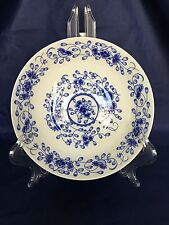 Tiffany & Company ALPINE BLUE Bone China Serving Bowl - Japan