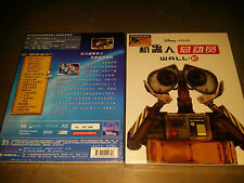 Wall-E Blu-ray Blufans World Exclusive Full-Slip Steelbook No.12 New&Sealed-600*