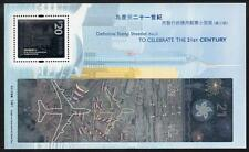 HONG KONG 2000 MNH CELEBRATE THE 21st CENTURY MINISHEET