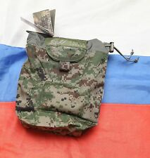 Russian military army spetsnaz SRVV tactical roll up dump pouch surpat