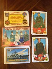 Soviet Russian Army Playing Cards 1997 Deck