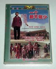 "Wei Minzhi ""Not One Less"" Zhang YiMou China 1999 Drama DVD"