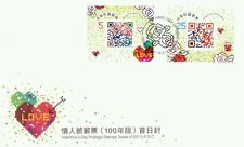 Valentine's Day Taiwan 2011 Love Heart Shape (stamp FDC)- stamp with QR Code