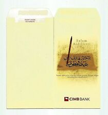 CIMB BANK Hari Raya Money Packet Sampul Raya x 2pcs