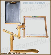 """DinoZ Sit-On"" - Adjustable Cross Stitch stand with the clamp & Embroidery Frame"