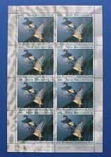 Canada (NB06) 1999 New Brunswick Conservation Fund Stamp Sheet (MNH)