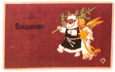 Santa Claus Christmas Black Suited Tree Angel Embossed Signed Postcard