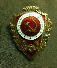 Copy 1940's Russian Soviet Army Excellent Miner Badge Repro USSR