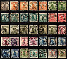 CHINA COLLECTION OF 35 OLD STAMPS / OVERPRINTS GOOD USED & POSTMARKS HIGH CAT. £