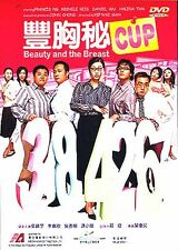 """Francis Ng """"Beauty and the Breast"""" Michelle Reis HK Comedy 2002 NEW DVD"""