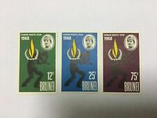 Brunei Stamps Complete Set BR 25. Mint Hinged