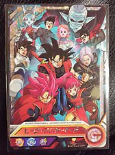 SUPER DRAGON BALL HEROES Avatar Prism Card From Binder 2016 Cards