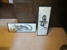 Antique One Stroke Japanese Dragon Original Paintings Set Reduced!