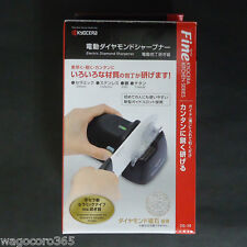 Kyocera Electric Diamond Sharpener /for Ceramic Kitchen Knife and Others / DS-38