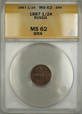 1887 Russia 1/2K Kopeck Coin ANACS MS-62 BRN Brown