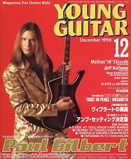 Young Guitar Magazine December 1998 Japan Mr. Big King's X Loudness