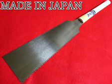 New Japan Japanese Ryoba nokogiri carpenter saw 240mm Japon scie bois  Säge Holz
