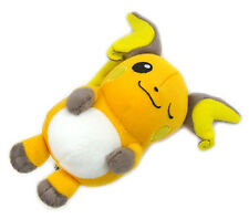 Pokemon 6'' Raichu Kutsurogi Time Banpresto Prize Plush Anime Manga NEW