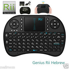 Rii i8+Mini 2.4G Funk Kabellos Tastatur Touchpad Wireless Keyboard Hebrew Layout